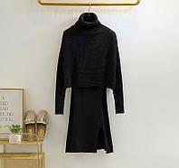 Комплект жіночий трикотажний сукня + топ з високим горлом без рукавів, чорний S\M