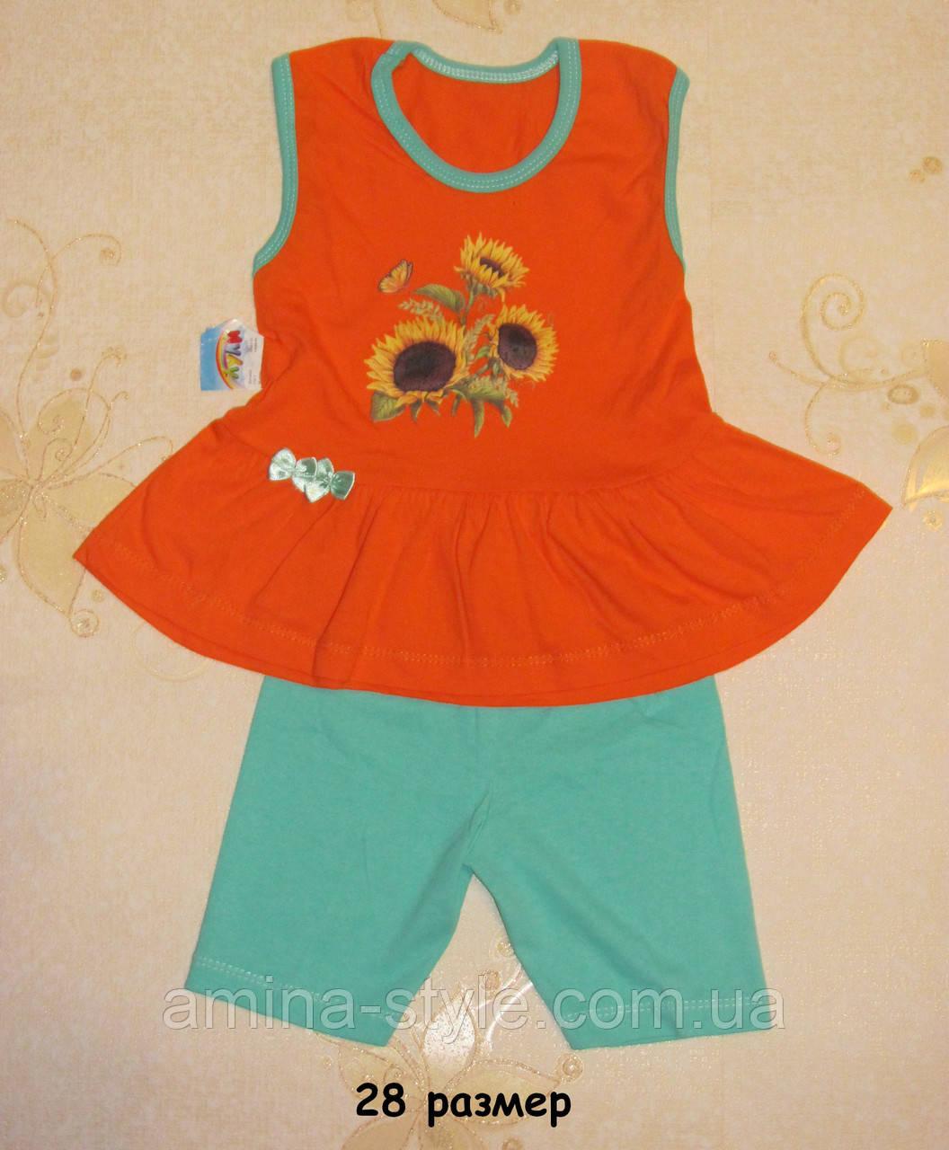 Комплекты детские на девочку, хлопок  28 размер (разные цвета)