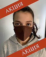 Маска для лица - Кедр .  многоразовая , хлопковая Опт / Розница