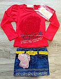 Дитячий костюм MISS реглан і джинсова спідниця з пояском, фото 2