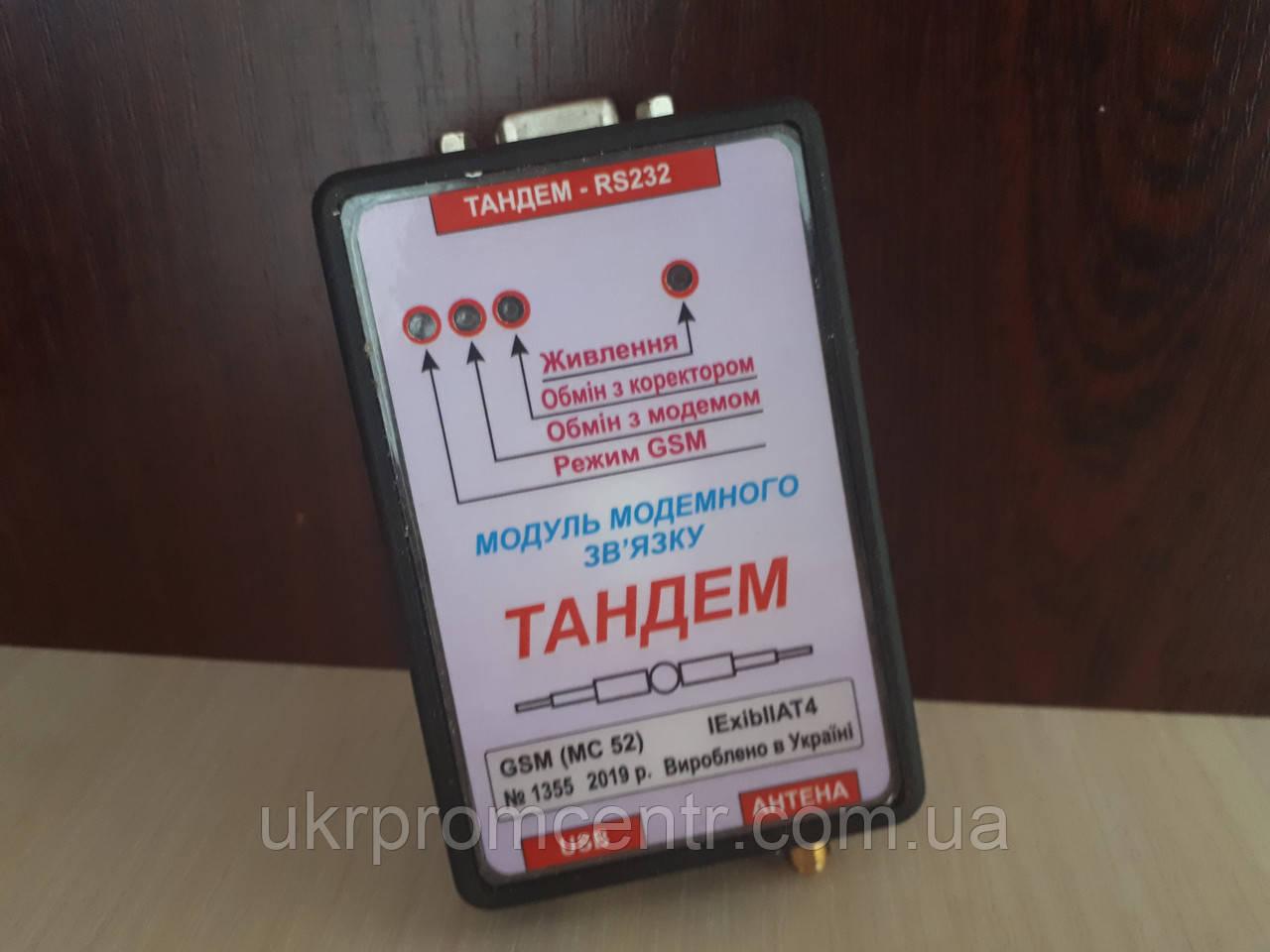 Модуль модемного зв'язку Тандем