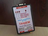 Модуль модемной связи Тандем