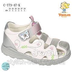 Дитяче літнє взуття 2020 оптом. Дитячі босоніжки бренду Tom.m для дівчаток (рр. з 23 по 28)