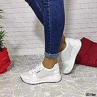 Белые кожаные кроссовки женские, фото 1