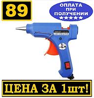 Термопистолет для силиконового клея (клей пистолет клеевой клеящий)
