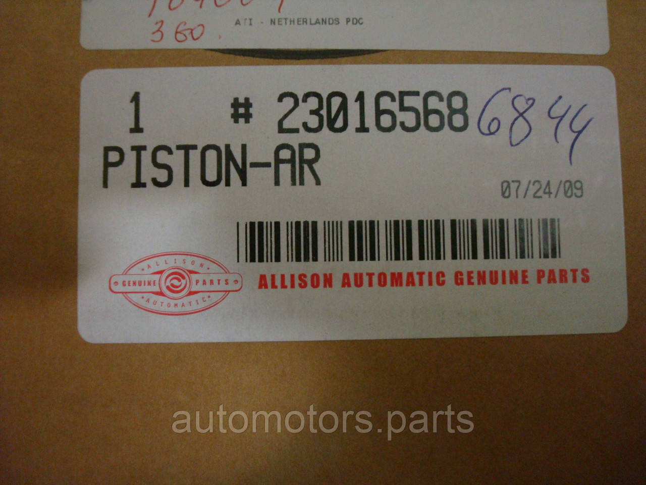 Плунжер Allison 23016568