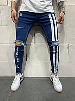 Джинсы мужские синие рваные с белыми полосками стильные Турция