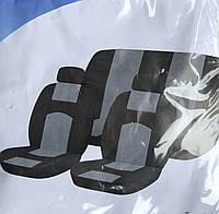 Авточехлы универсальные автомобильные чехлы для сидений авточехлы авто чехлы СЕРЫЕ