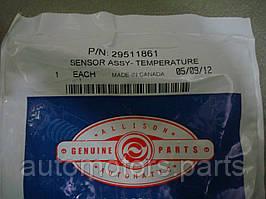 Датчик температуры Allison 29511861