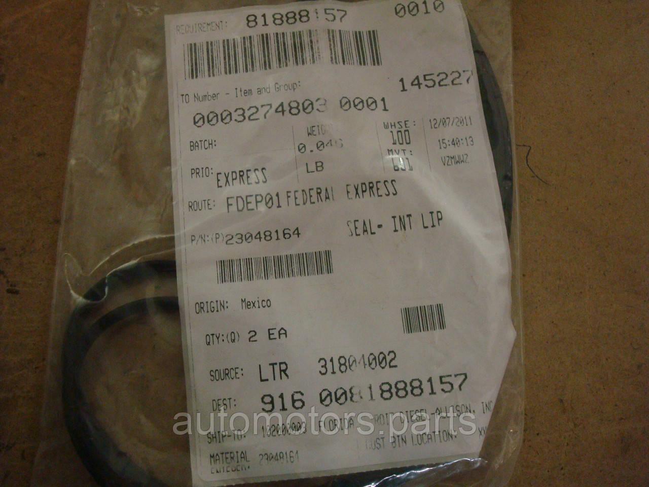Набор резиновых уплотнений Allison 23048164