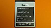 Аккумулятор для Bravis A553 оригинал