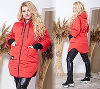 """Стеганая женская куртка на синтепоне """"Hamburg"""" с карманами и капюшоном (большие размеры)"""