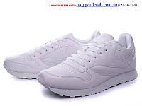 Мужские  стильные кроссовки р 40-45 (код 2410-00)