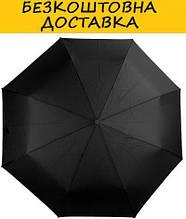 Зонт мужской автомат ZEST Z13910