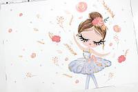 Панелька сатин Балерина 40*60