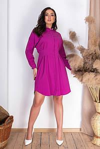"""Короткое приталенное платье-рубашка """"Blai"""" с длинным рукавом (4 цвета)"""