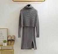 Комплект жіночий трикотажний сукня + топ з високим горлом без рукавів, сірий S\M