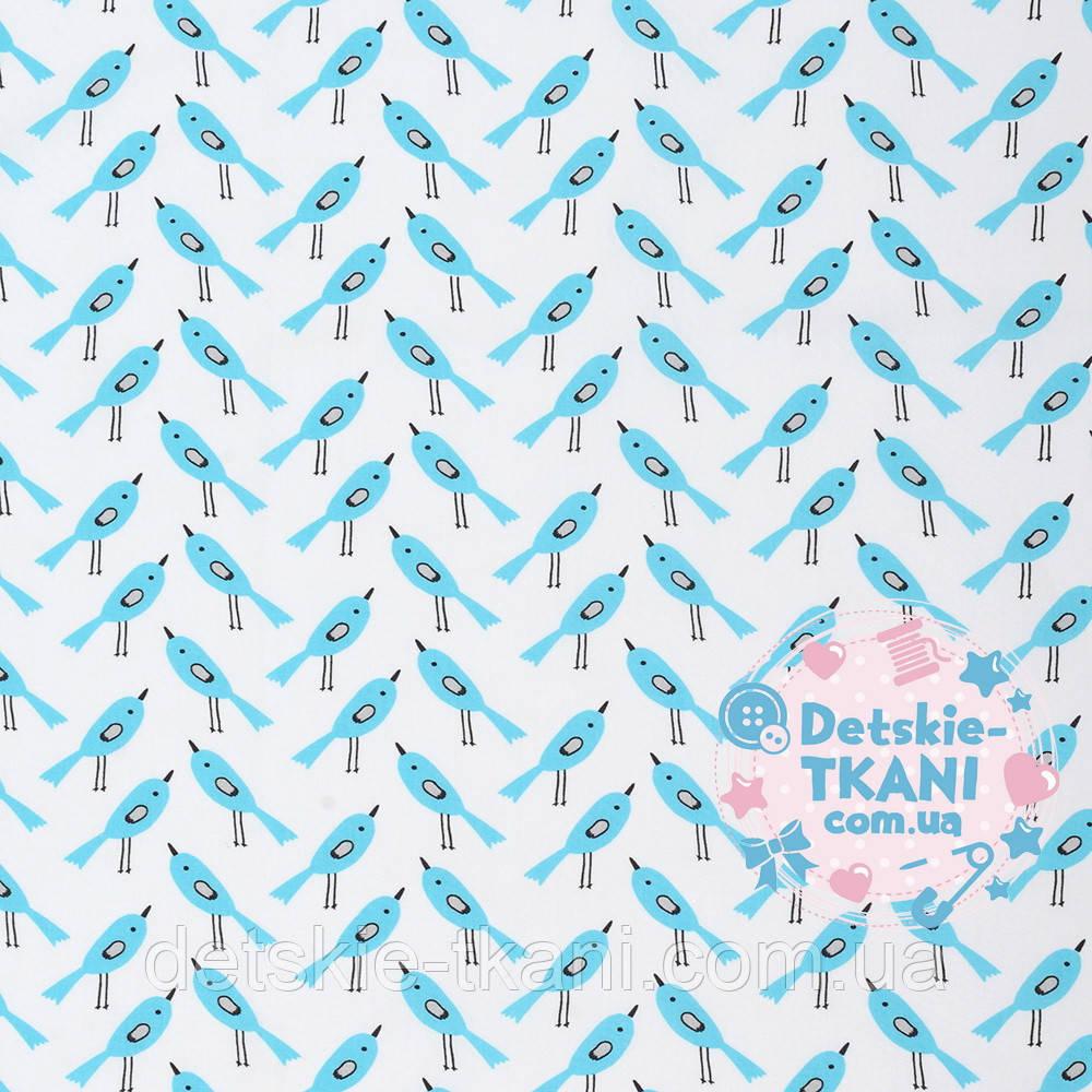 Лоскут ткани Mist с птицами, цвет бирюзовый с голубым оттенком ( № 347м), размер 52*70 см