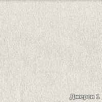 Ткань мебельная обивочная Джерси 1