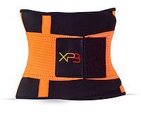 Пояс для похудения и коррекции фигуры  Xtreme Power Belt , цвет черный с оранжевым