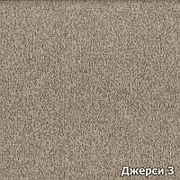 Ткань мебельная обивочная Джерси 3