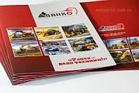 Брошуры и каталоги