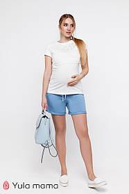 Шорты для беременных MAJORKA SH-20.032 голубые