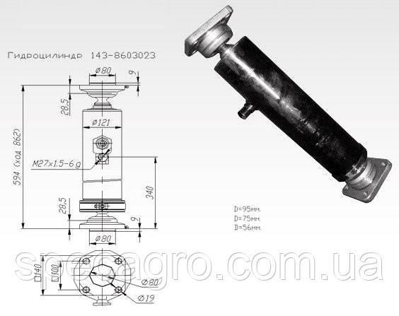 Ремонт гідроциліндра КАМАЗ причепа 143-8603023