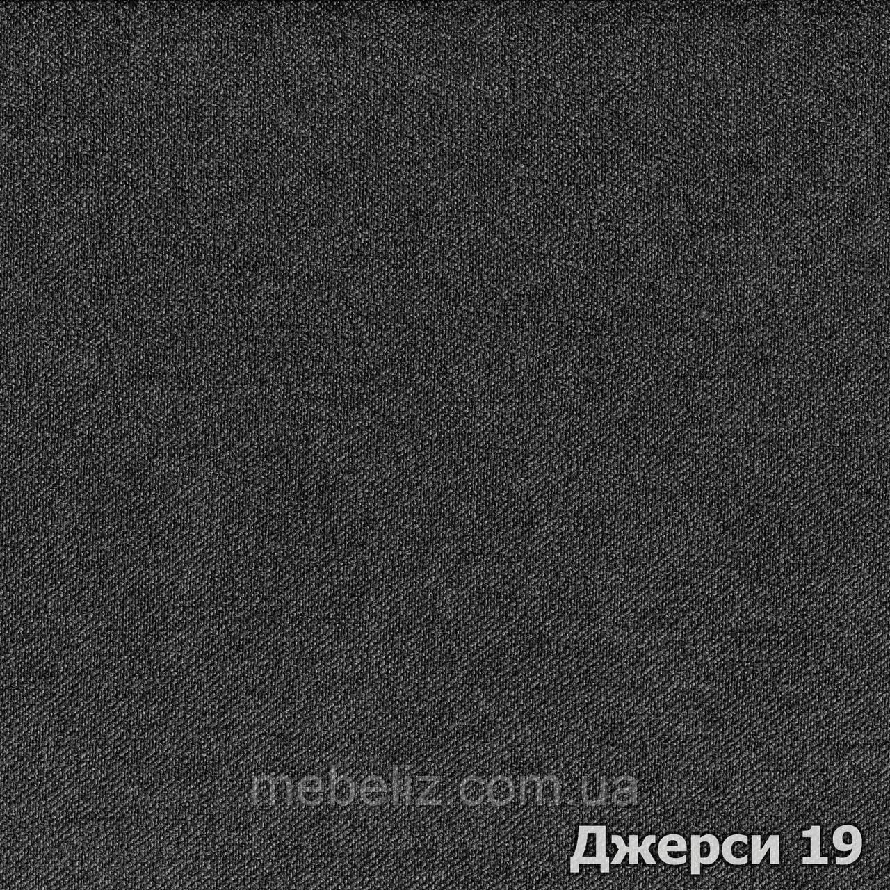 Ткань мебельная обивочная Джерси 19
