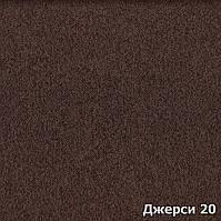 Ткань мебельная обивочная Джерси 20