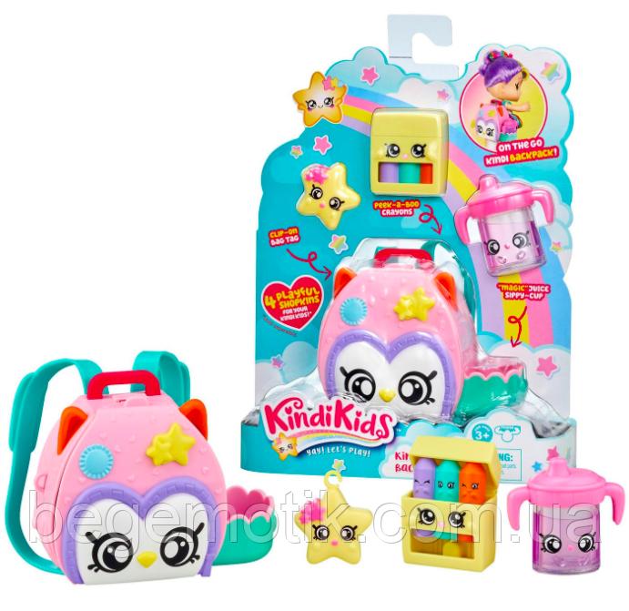 Игровой набор Рюкзачок с аксесуарами для кукол Кинди Кидс Kindi Kids Fun Backpack