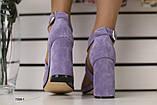 Женские босоножки на каблуке, Лиловые Замшевые, фото 4