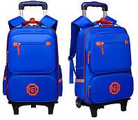 Рюкзак школьный ранец на колесах светло синий 369Р
