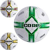 Мяч футбольный №5 Core Brilliant Super CR-009: размер 5 (PU, сшит вручную)
