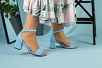 Женские замшевые голубые босоножки