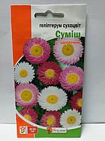 """Насіння квітів Геліптерум суміш 0,2г ТМ""""Яскрава"""""""