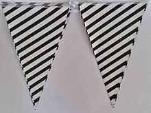 Гірлянда -прапорці чорно-біла 2 метри 1708