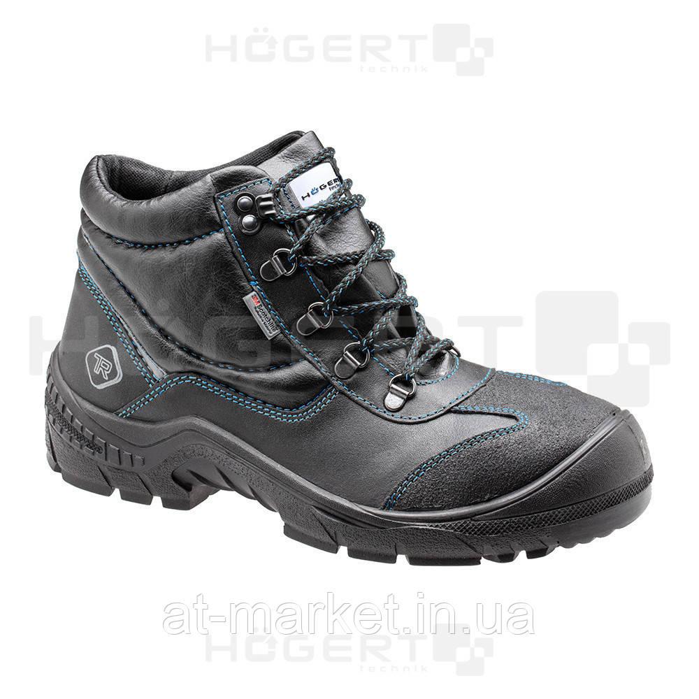 Утеплённые ботинки, SRC, S3, размер 46 HOEGERT HT5K560-46