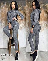 Женский спортивный костюм GUCCI (реплика) для фитнеса спорта, 42, 46 размер, фото 1