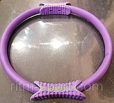 Кольцо для пилатеса d-36 см (изотоническое кольцо), фото 2