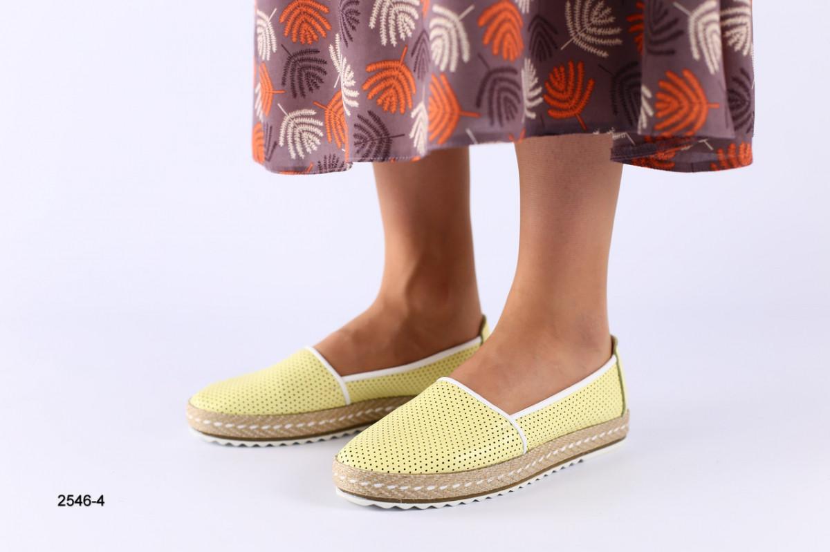 Женские эспадрильи кожаные с перфорацией желтые