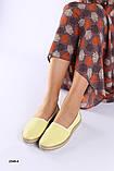 Женские эспадрильи кожаные с перфорацией желтые, фото 5