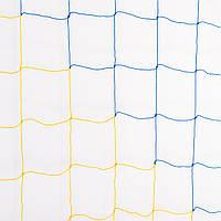 Сетка оградительная D 2,5 мм, ячейка 15 см, желто-голубая для Республики Казахстан