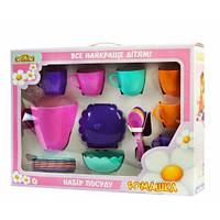 Набор игрушечной посуды Ромашка 22 элемента (39132)