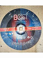 Круг абразивный шлифовальный (зачистной) Best 230x6,0x22,23