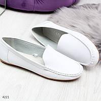Классические белые кожаные женские мокасины