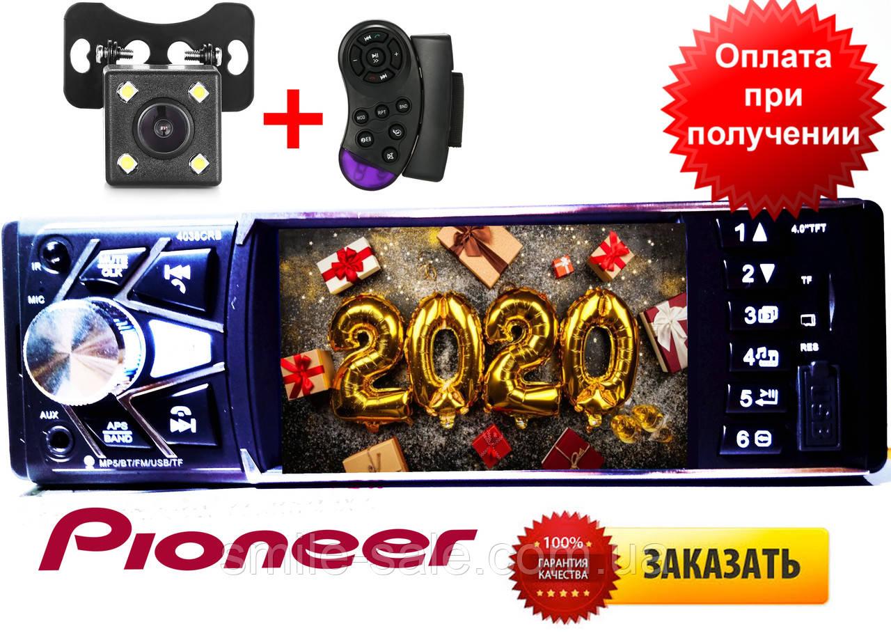 "Автомагнитола Pioneer 4038CRB Bluetooth,4,1"" LCD TFT USB+SD DIVX/MP4/MP3 + ПУЛЬТ НА РУЛЬ+КАМЕРА!"