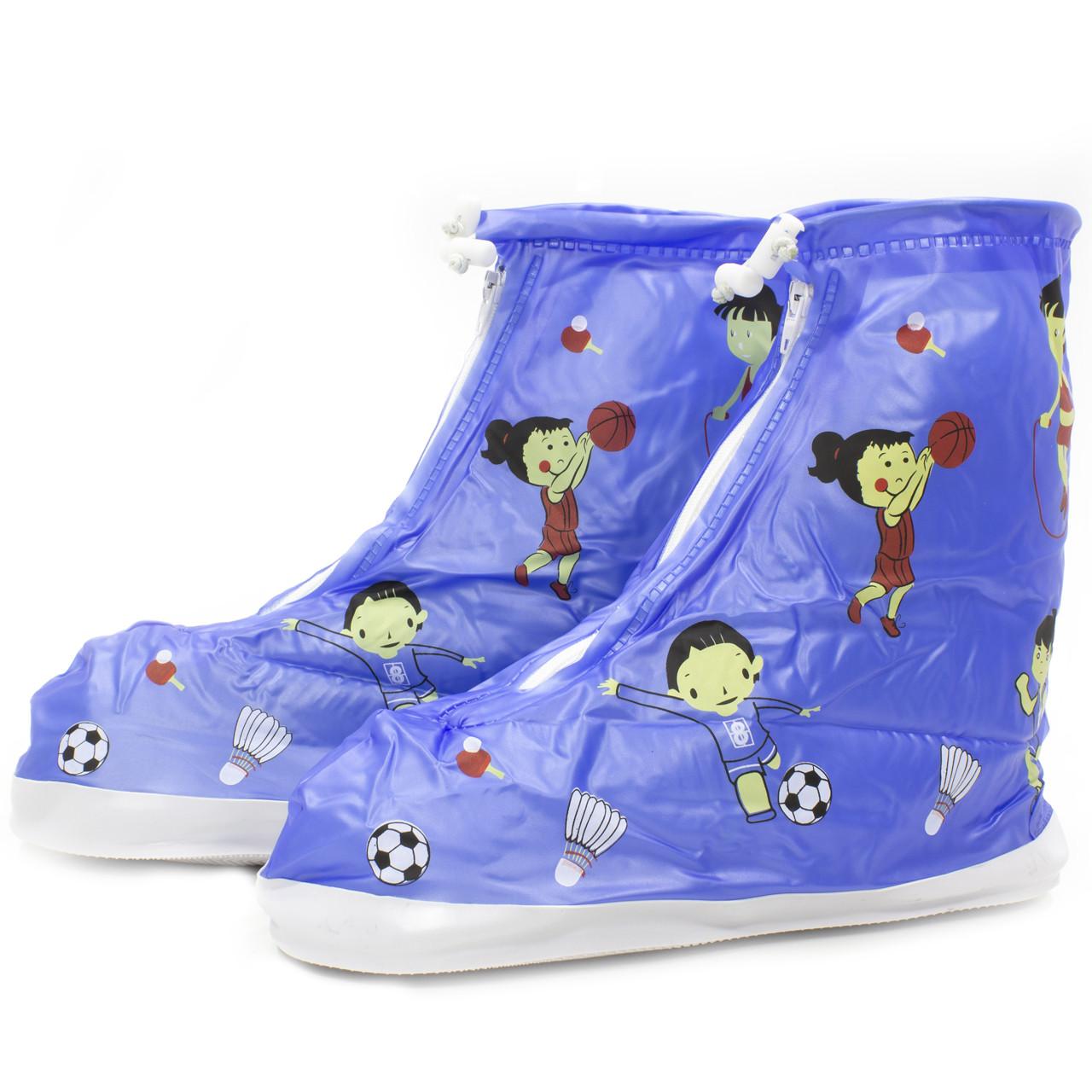 Детские резиновые бахилы Lesko от дождя Спорт синий размер XXL многоразовые водонепроницаемые для детей