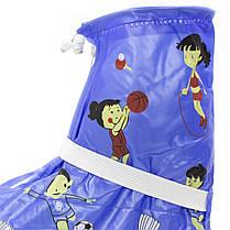 Детские резиновые бахилы Lesko от дождя Спорт синий размер XXL многоразовые водонепроницаемые для детей, фото 3