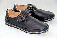 Туфли Tom.m р. 31-38 (1372А) 35